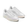 Men's shoes adidas, Blanc, 809-1395 - 16