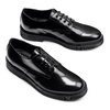 Chaussures Homme bata, Noir, 824-6552 - 26